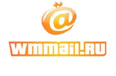 Регистрация на Wmmail. Как правильно зарегистрироваться? 3 простых шага!