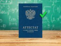 Как повысить уровень аттестата Webmoney, как узнать свой аттестат?