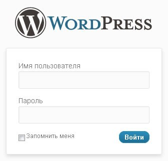 Wordpress как зайти на хостинг что такое хостинг сервера