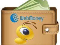 Как удалить кошелек webmoney и возможно ли это?