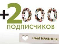 Где купить подписчиков в группу вконтакте?
