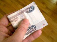 Бинарные опционы с минимальным депозитом в рублях. Проверенный брокер!