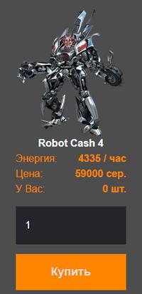 Robot Cash 4