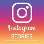 Stories в Инстаграм